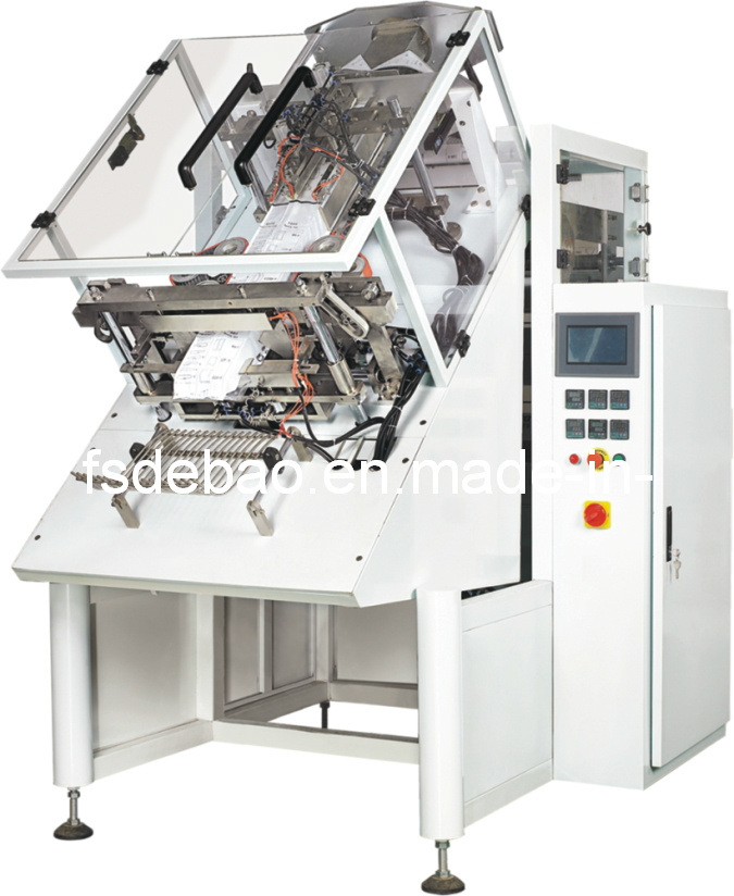 Multi-Function Food Packing Machine (DBIV-6840A)