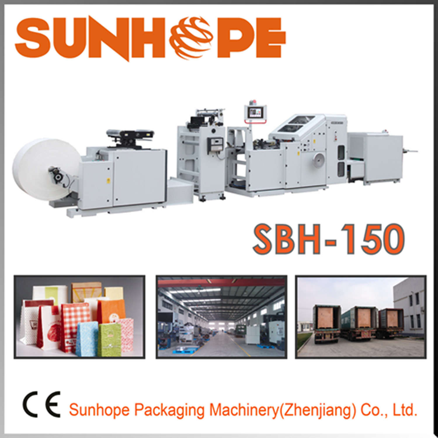 Sbh150 Paper Shopping Bag Making Machine