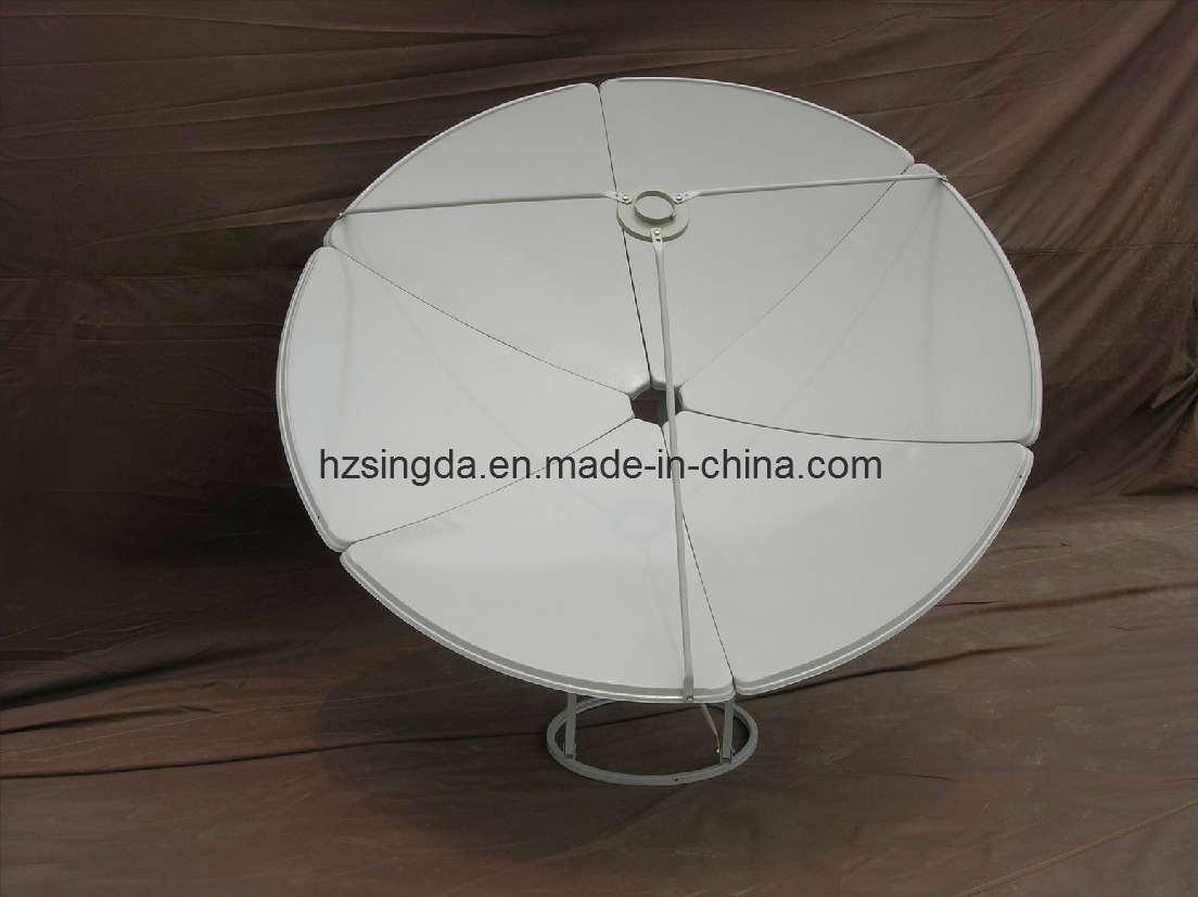 C-Band 150cm Satellite Antenna