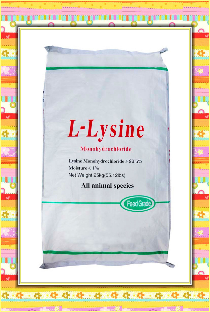 98.5%L-Lysine Feed Additive