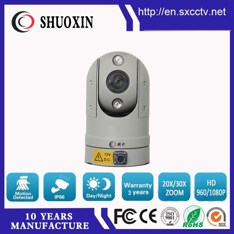 2.0MP 20X Zoom Chinese CMOS HD IR Vehicle CCTV Camera