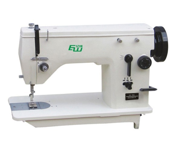 20u sewing machine
