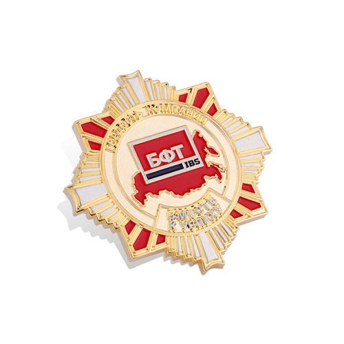 Brass Souvenir Gift and Soft Enamel Badge (GZHY-FFL-003)