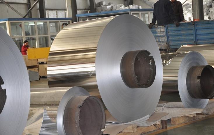 Aluminium for Food Packing