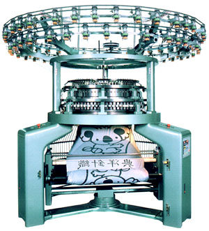 Single Jersey Knitting Machine Knitting Machine Accessories