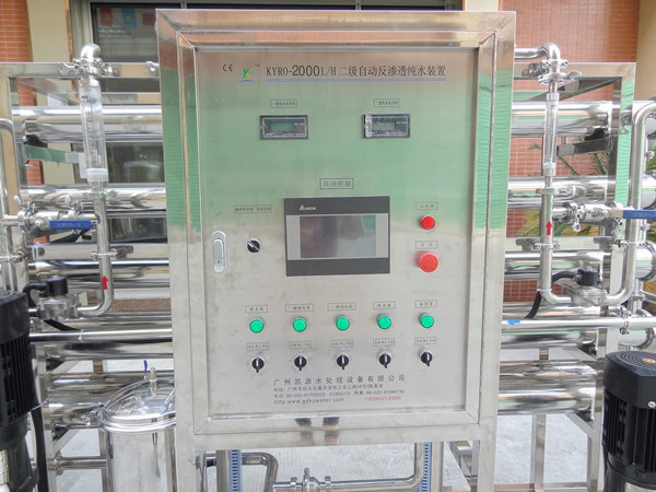 4000L/H Industrial Ce Approved RO Water Filter/Reverse Osmosis Membrane Machine
