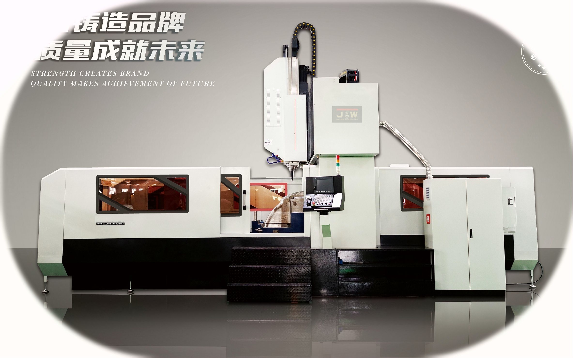 CNC Gantry Type Machining Center (LM1816Q Series)