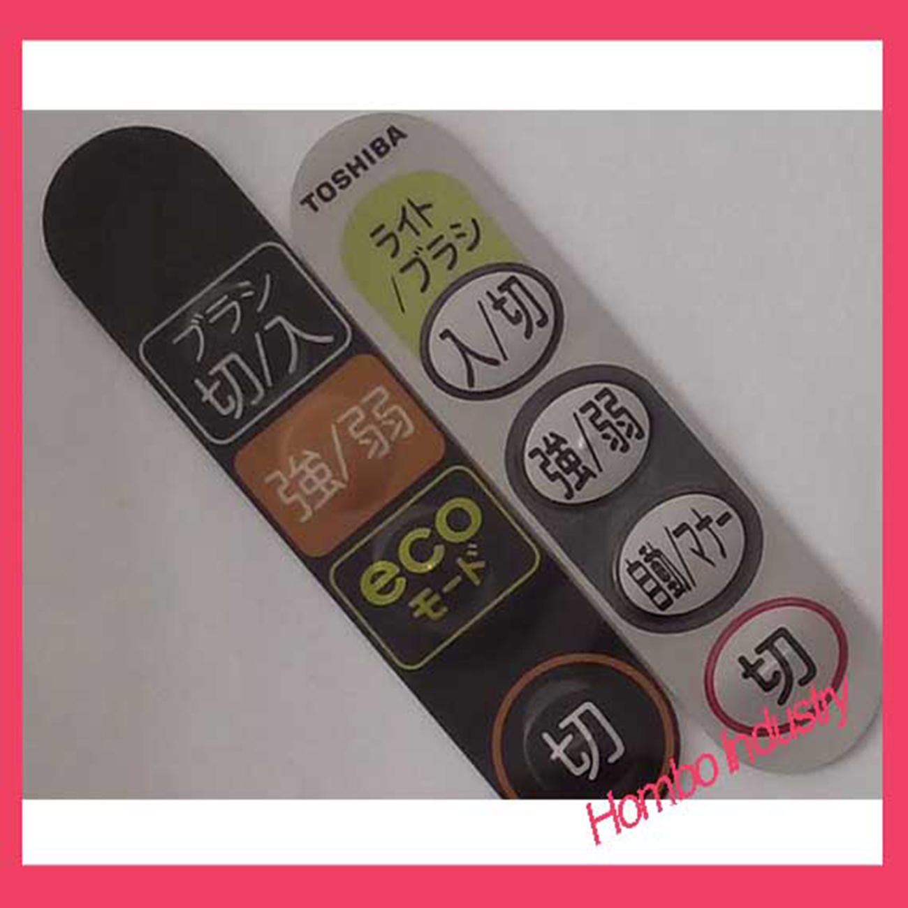 Membrane Switch for Electromagnetic Oven