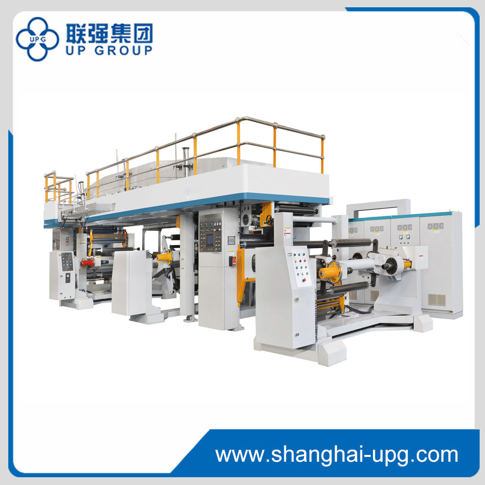High Speed Dry Laminating Machine (ZHFLX-1050)