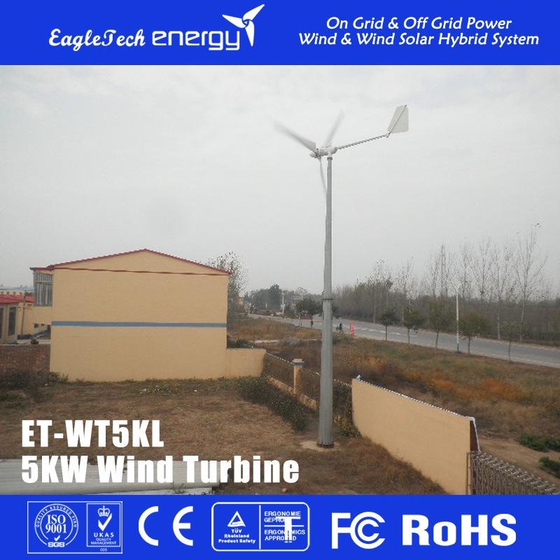 5kw Wind Turbine Generator Wind System Windmill Wind Power System