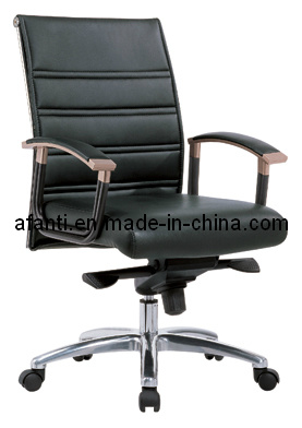 Modern Ergonomic Manager Leather Executive Chair (A14)