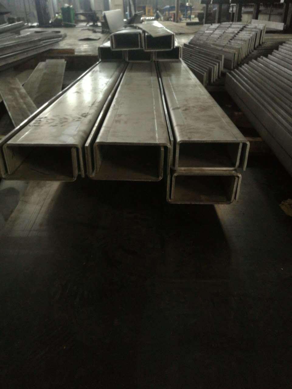 Ss2205 Chanel Steel