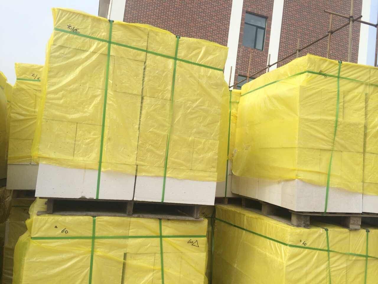 Building Material Autocalving Lightweight AAC Block