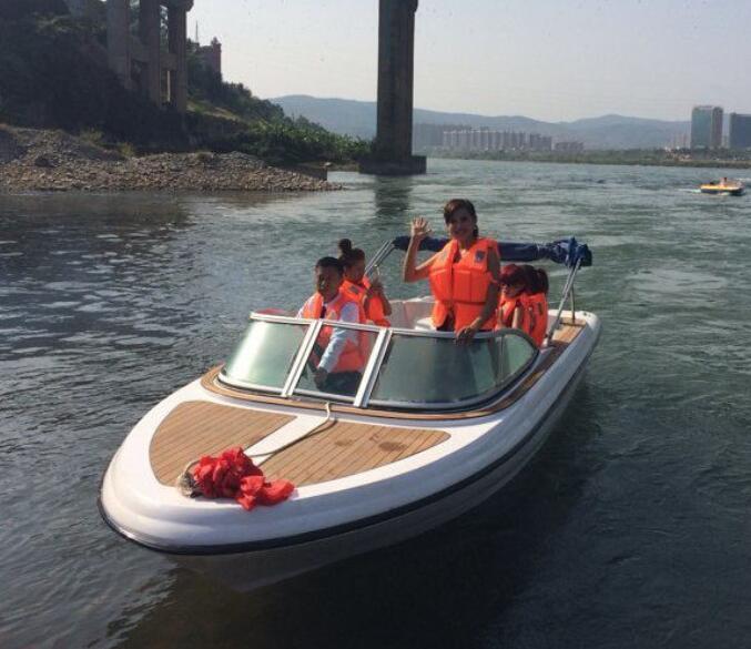 Leisure Yacht for Family 7.5m 25FT Aluminum Yacht