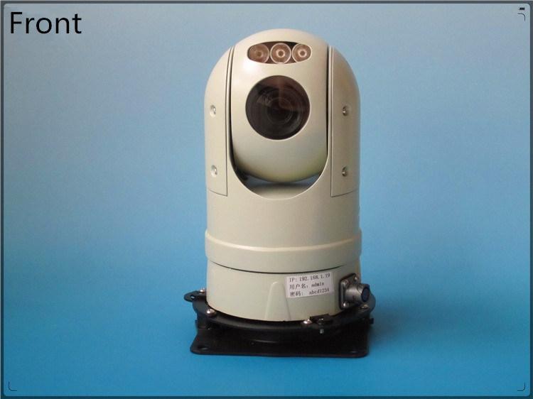 20X 2.0MP 100m Night Vision Vehicle IR PTZ IP Camera (SHJ-HD-HL-C)
