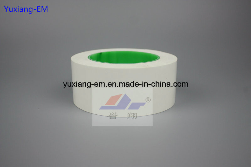Polyester Electrical Insulating Adhesive Tape (Yellow)