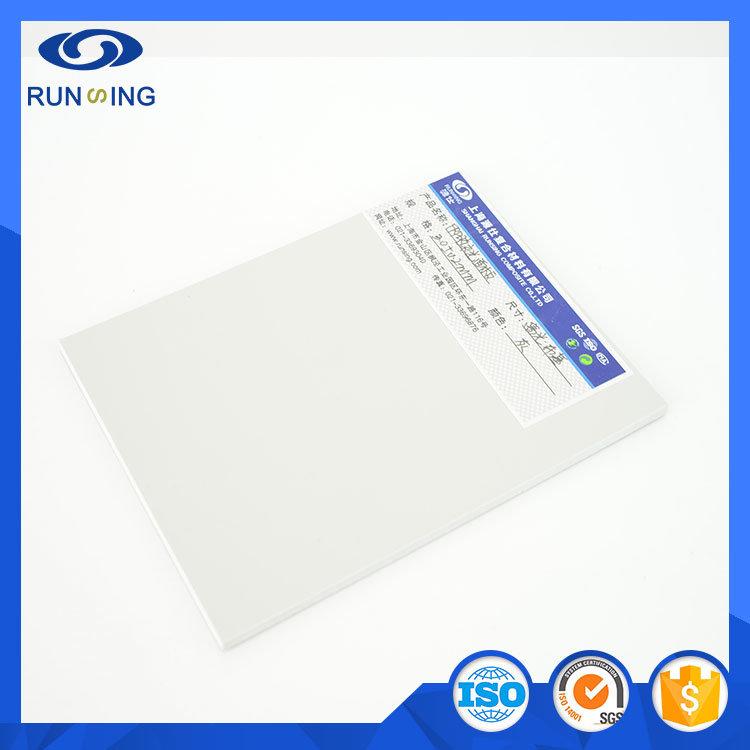 FRP Sheet, FRP Gel Coat Sheet /Panel, Fiberglass