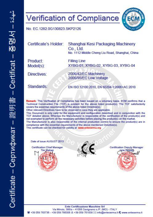 Medicine, Pharmaceutical, Chemical, Cosmetic Filling Machine (YBG)