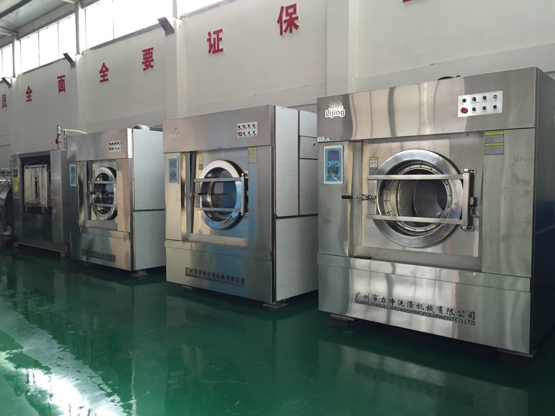 Industrial Hospital Linen Washer Prices