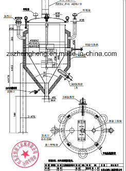 Mixing Tank with Motor and Agitator