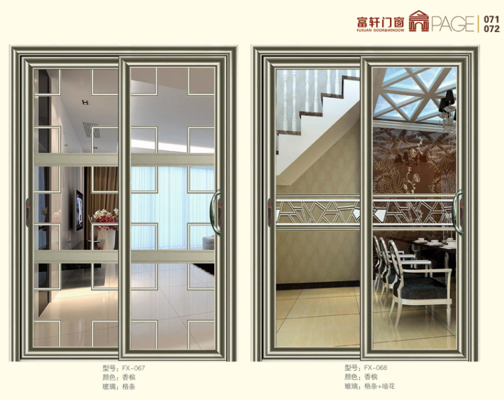 China Supplier Heavy Duty Lift Glass Aluminium Sliding Doors