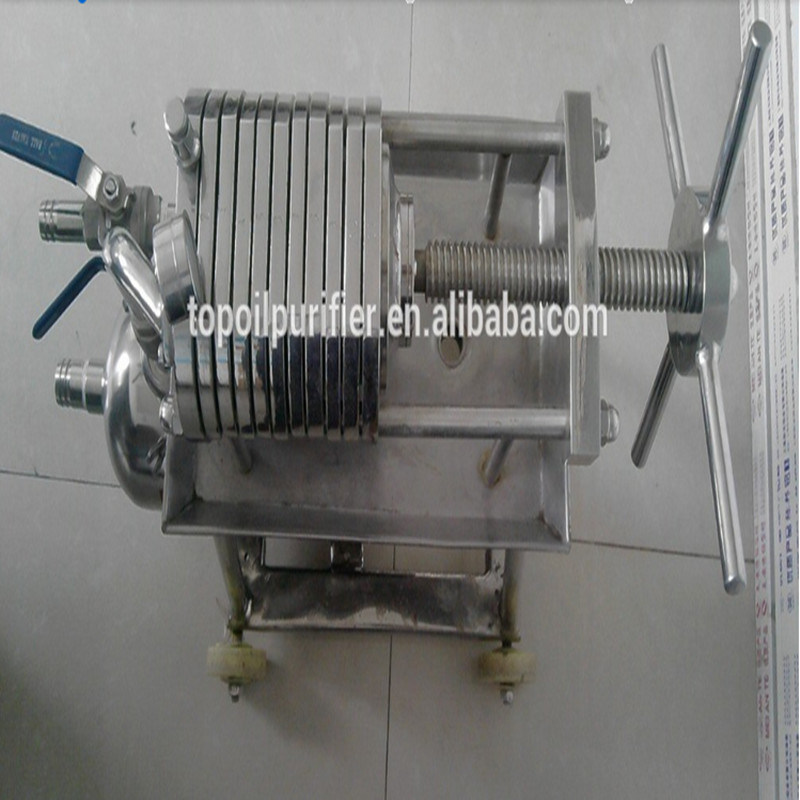 Stainless Steel Plate and Frame Cooking Oil Filter Press (BAS100...11)