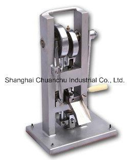 Hand Oopeate Press Machine/ Single Press Machine/Lab Press Machine