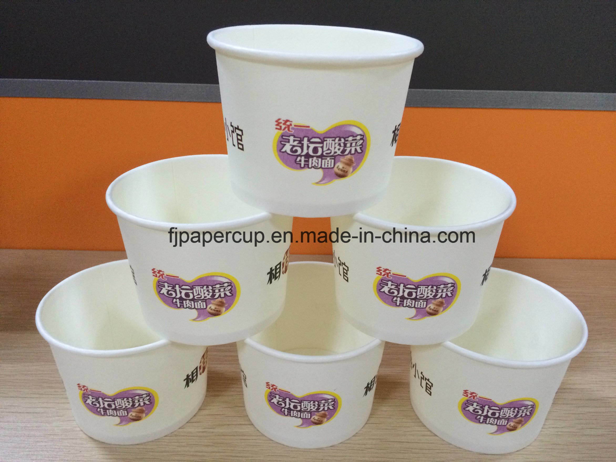 Paper Cup, Paper Box, Paper Coffee Cup, Paper Coat with PE, Wrapping Paper