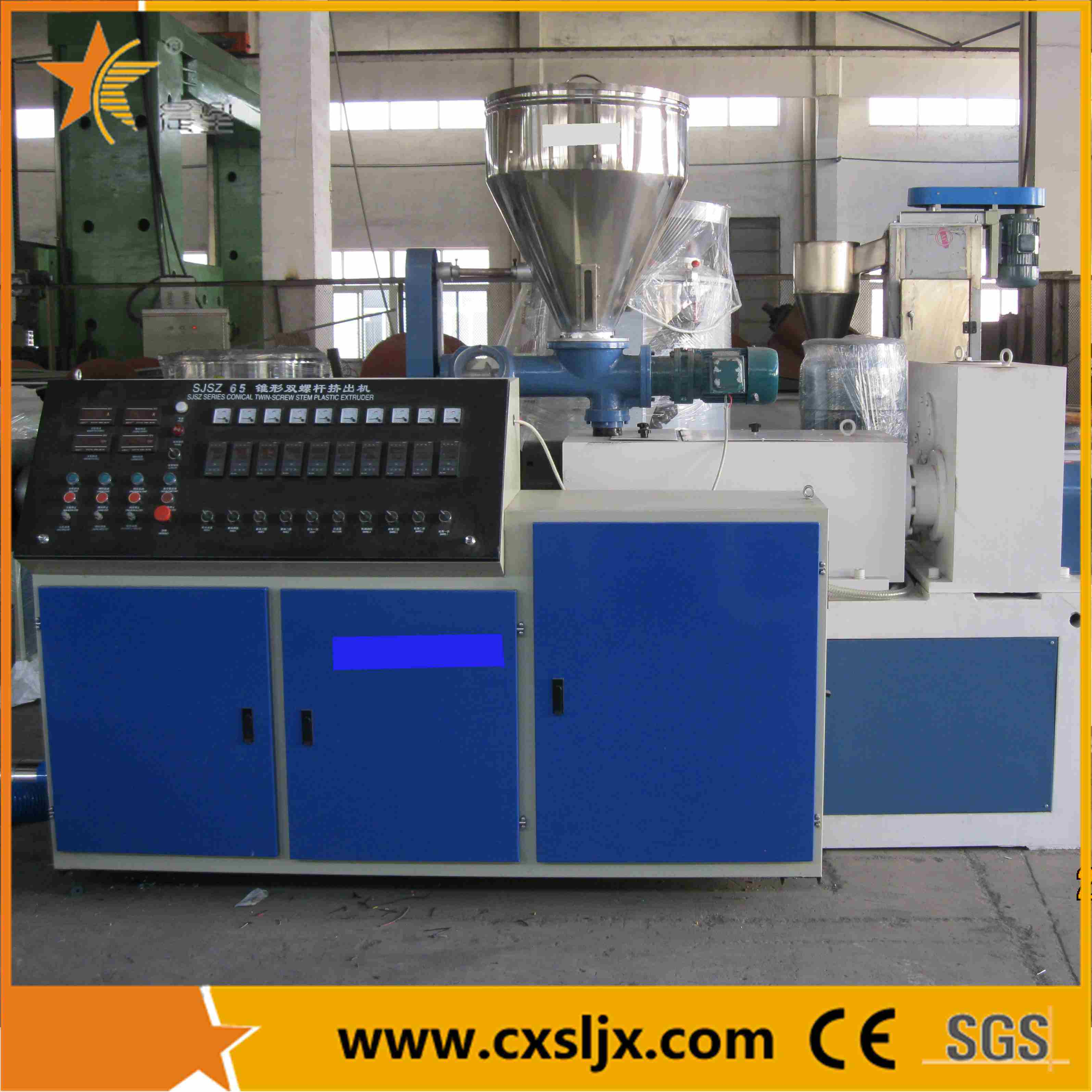 Plastic Machine - PVC Granulator Production Line