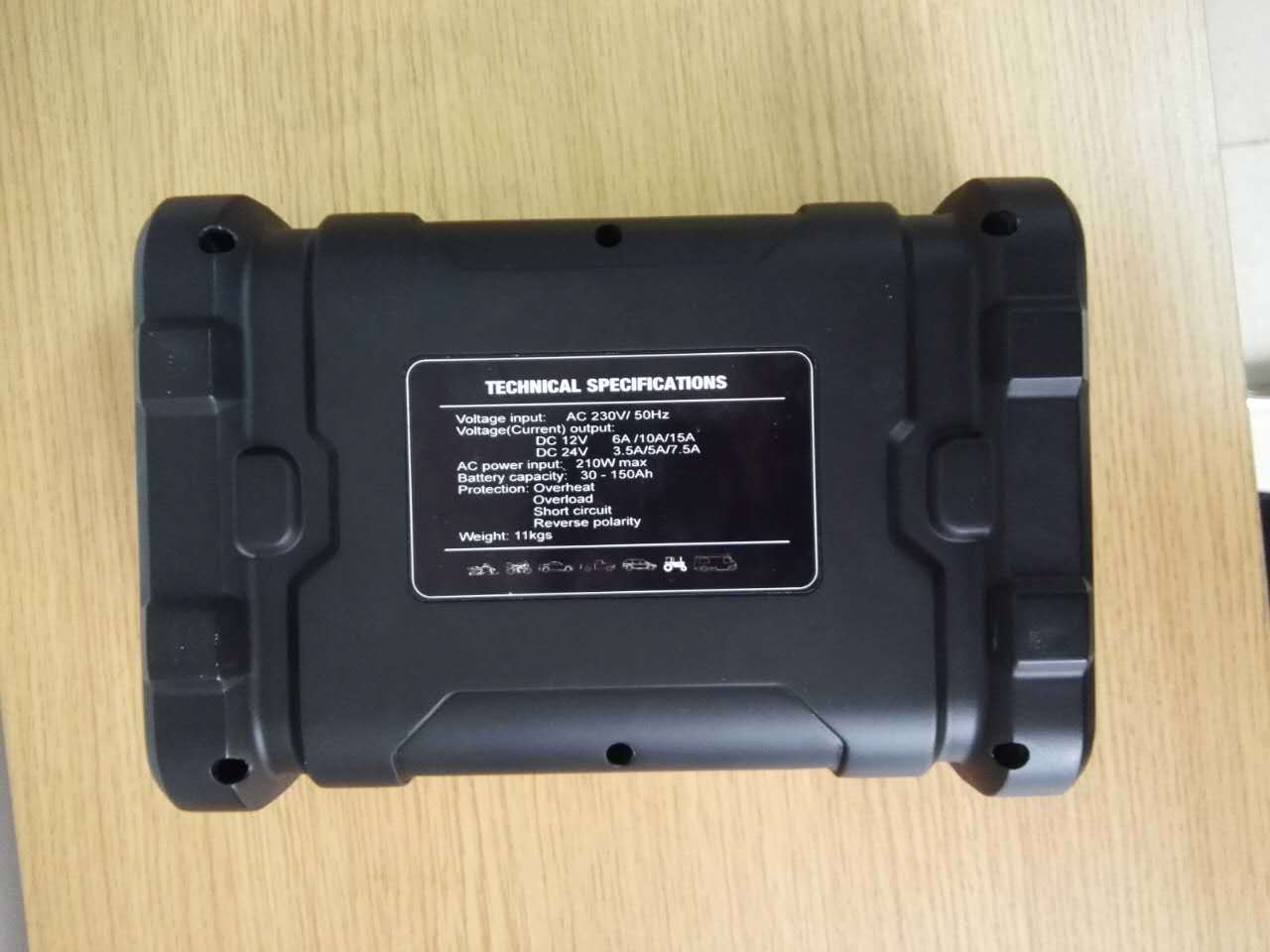 12V/24V LCD Screen Smart Battery Charger
