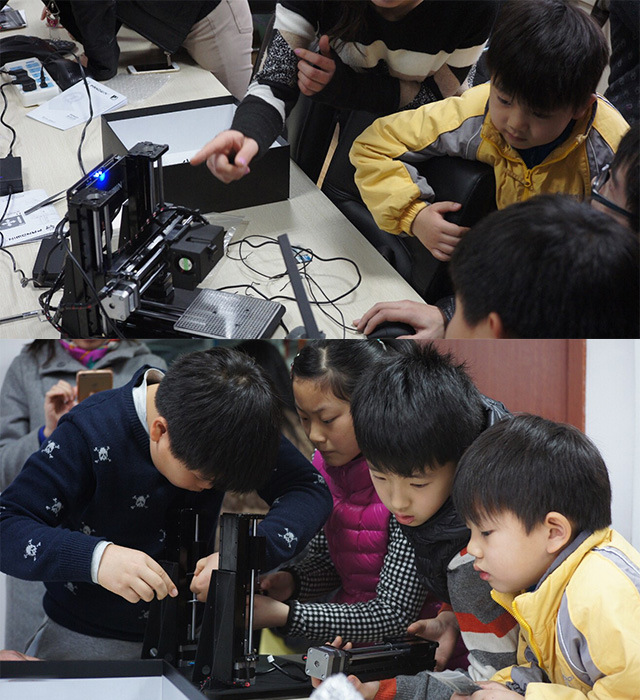 3D Printer Machine for Intellectual Toy
