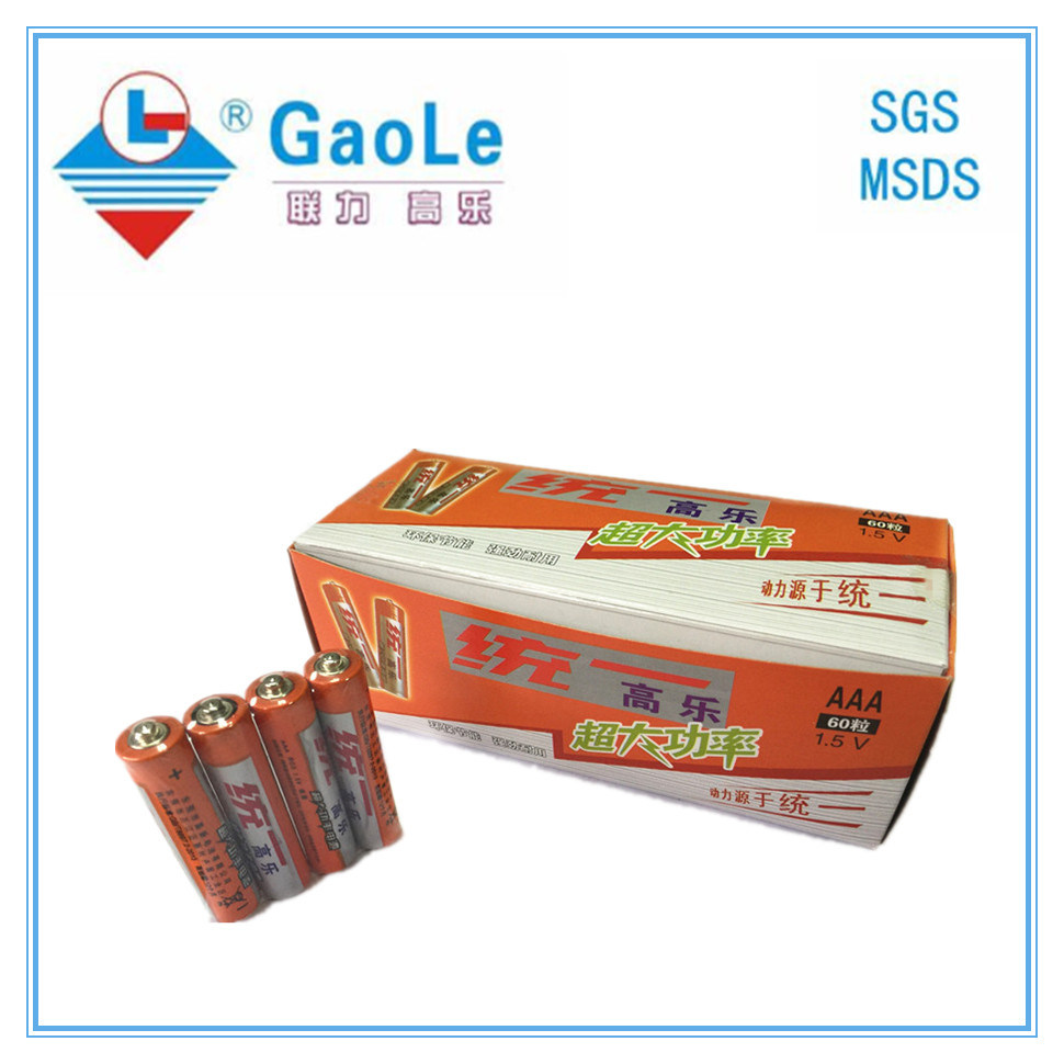 AAA R03 Heavy Duty Zinc Chloride Battery