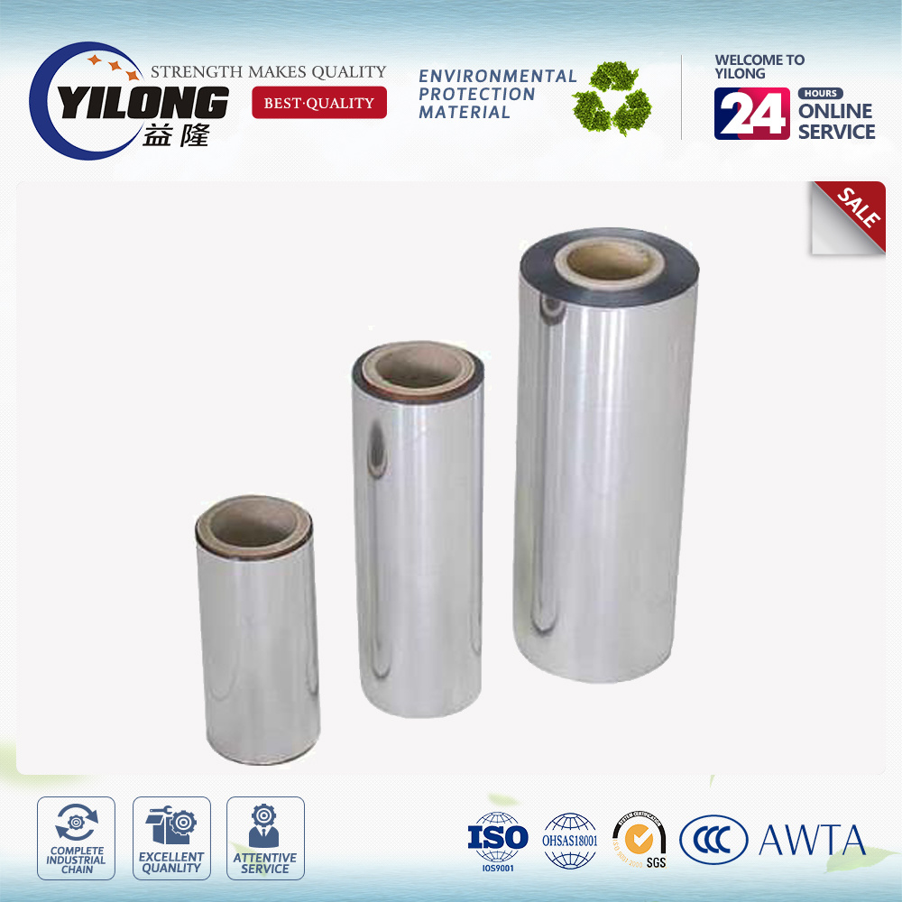 Silver Printing Cold Laminated Metallized 12 Micron Pet Film