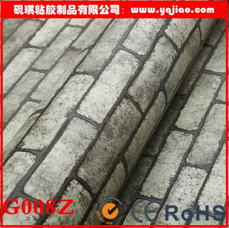 3D Retro Brick Chinese Self-Adhesive Wallpaper