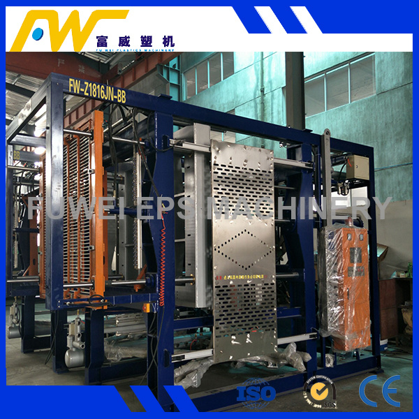 Fuwei EPS Machine with Energy-Saving System