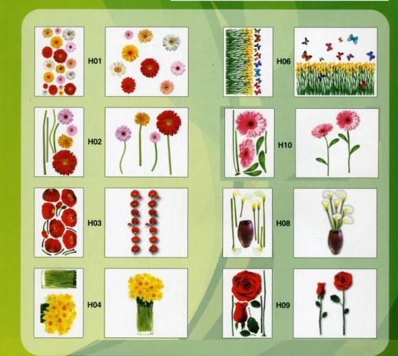 Wall Sticker (H101)