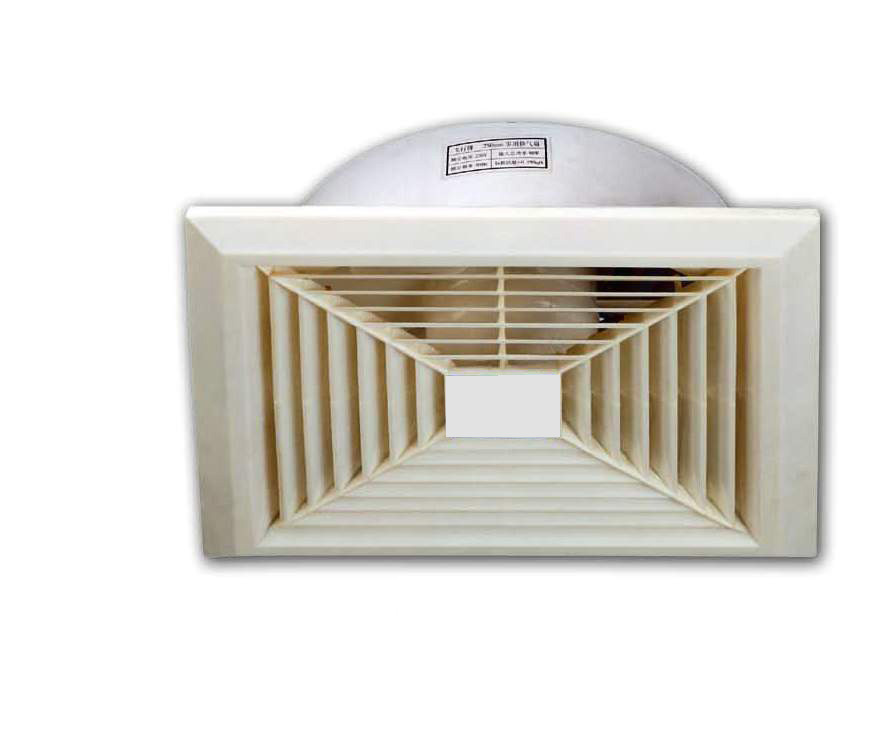 Panasonic kitchen exhaust fan automotive news for Kitchen exhaust fan