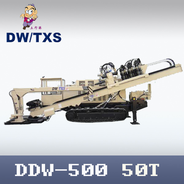 Horizontal Directional Drilling Rig (DDW-500)