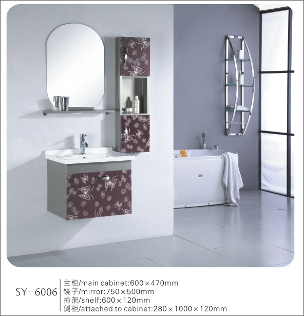 cabinet 6006 china stainless steel cabinet bathroom cabinet