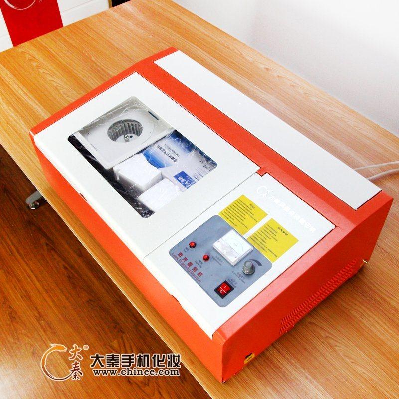 Cell Phone Screen Guard Laser Cutting Machine