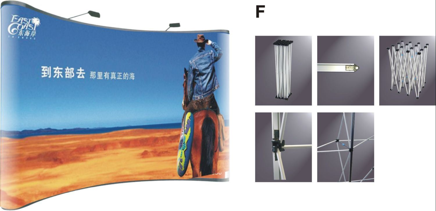 Exhibition Stand Banner : China pop up display banner stand f