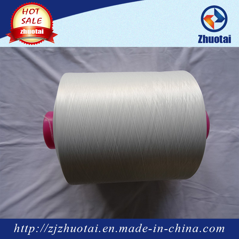 Free Yarn Sample High Twist Nylon DTY Yarn