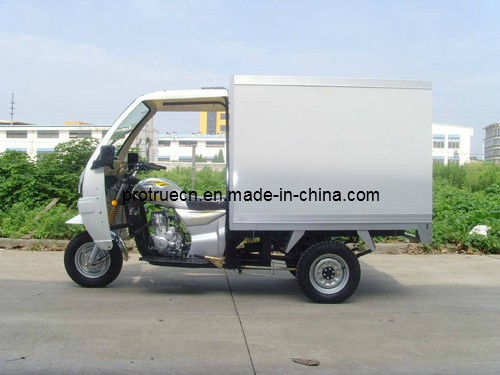 Tricycle with Closed PU Box for Fresh Keeping (TR-22B)