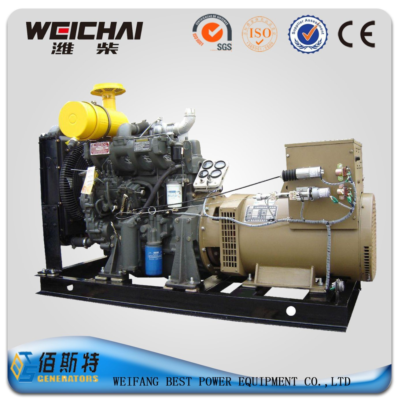 China 30kw Weichai Low Fuel Consumption 37 5kVA Diesel Genset for
