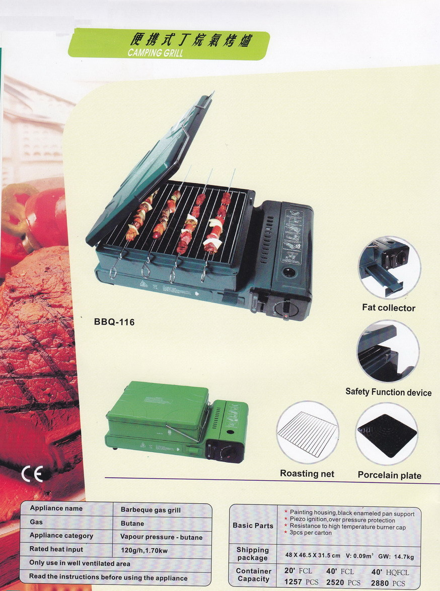 Flat Portable Camping BBQ Gas Grill