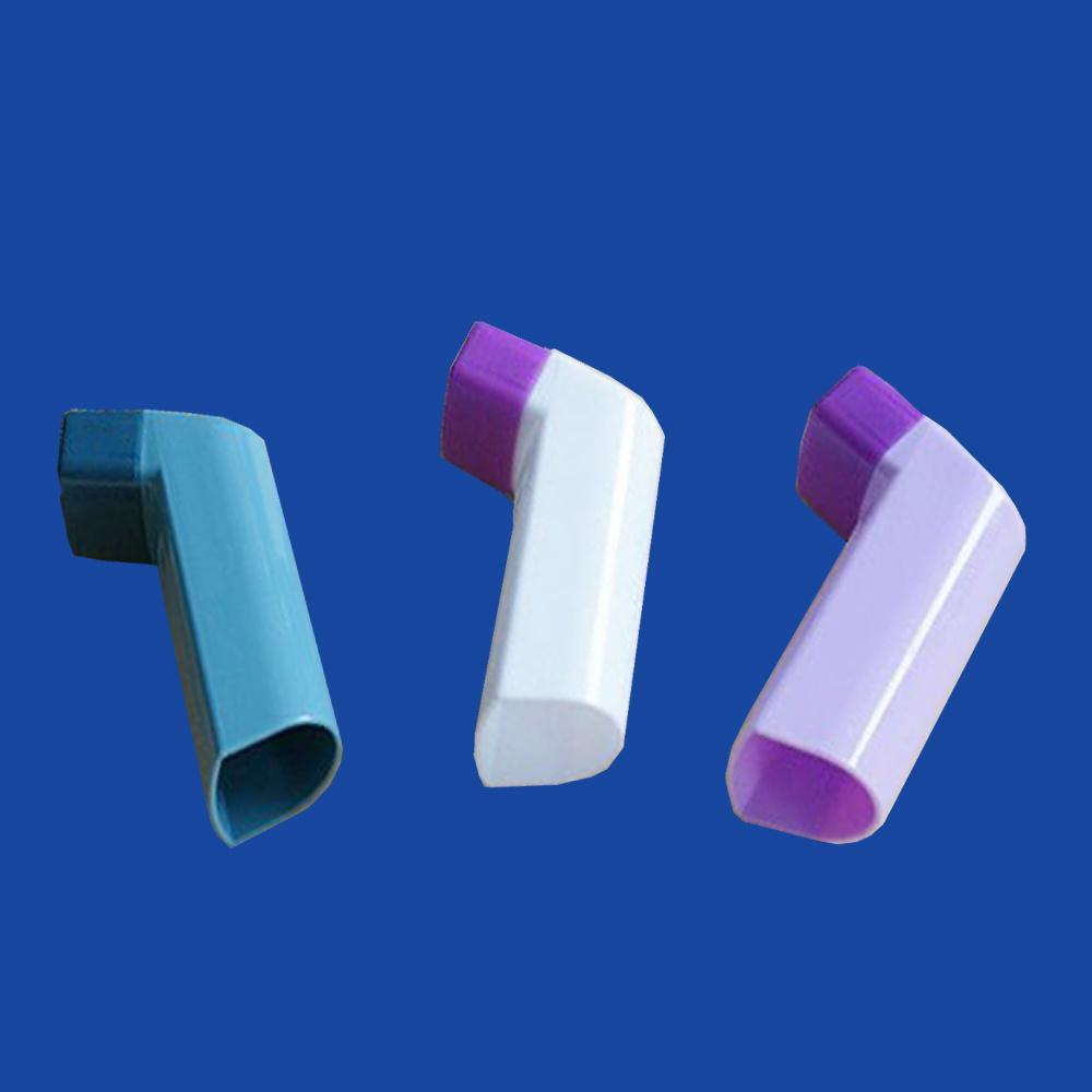 Nasal Spray Actuator for Asthma Inhaler