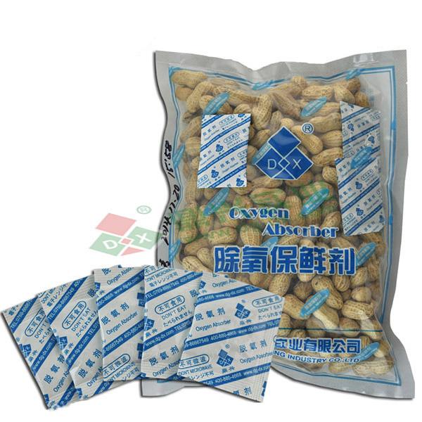 Free Sample Oxygen Absorber for Food