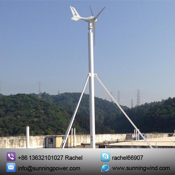 300W Horizontal Axis Wind Turbine Generator for Home Use (MINI)