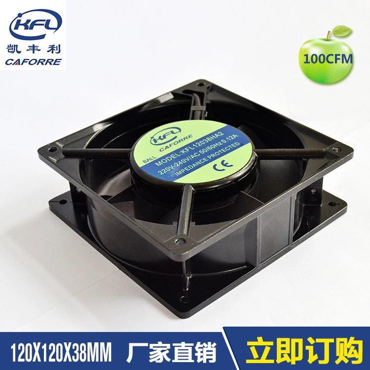 12038 22W 2600rpm High Quality AC Axial Flow Fan