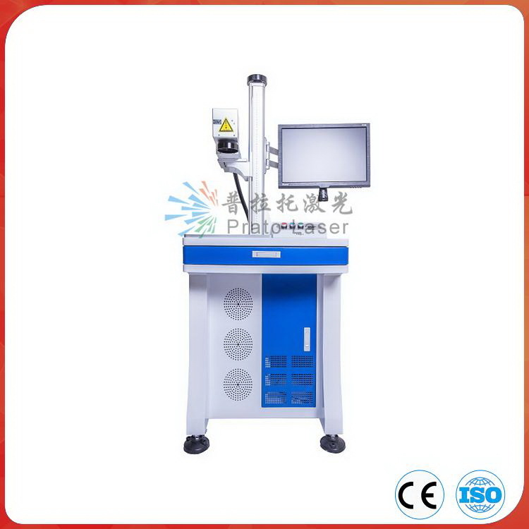 Plastic Desktop Fiber Laser Marking Machine with Ce Certificate